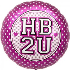 Hb2U Pink Dots Foil Balloon, 45 cm, 00160