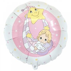 Balon Folie 45 cm Baby Pink, Qualatex 36465