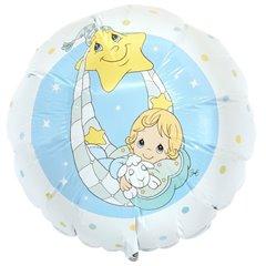 Balon Folie 45 cm Baby Boy, Qualatex 36469