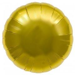 Balon folie auriu metalizat rotund - 45cm, Northstar Balloons 00730