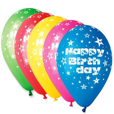 "Baloane latex 12"" (30cm) inscriptionate Happy Birthday Asortate, Gemar 301731, set 5 buc"
