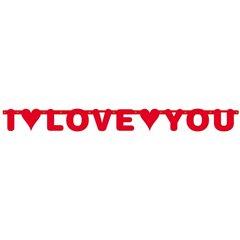 Banner decorativ pentru petrecere, I love you, Amscan 550237, 1 buc