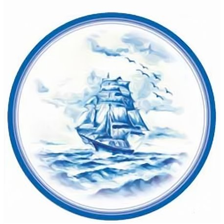 Farfurii albe cu corabie albastra 23 cm pentru petreceri, Radar GVI62330, Set 10 buc