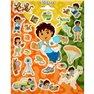 Stickere decorative pentru copii - Diego, Radar 110037, Set 20 piese