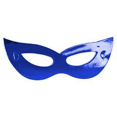 Masti metalizate albastre pentru petrecere, Radar SMFIT.MSA.BLEU