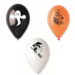 "Baloane latex 10""/26cm inscriptionate pentru Halloween, Radar GI90.HALLOWEEN"