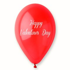 "Baloane latex rosii inscriptionate ""Happy Valentine's Day"", Radar GI.LOVE.RED.T3"