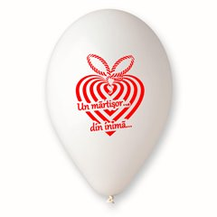 "Baloane latex 10""/26cm inscriptionate ""Martisor"", Radar GI90.MARTISOR"