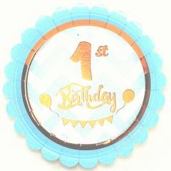 Farfurii carton pentru petrecere 1st birthday - 18 cm, Radar 63857, set 8 bucati