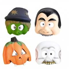 Masca copii pentru petrecere Halloween - Amscan 998382