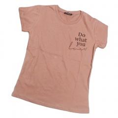 Tricou bumbac cu mesaj - Do What You Love, diverse marimi, Radar 034